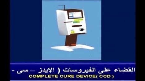 Egypt-aids-e1393406638462-635x357